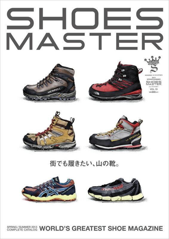 SHOES MASTER vol.19 シューズ マスター vol.19