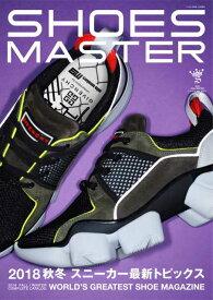 SHOES MASTER vol.30シューズ マスター vol.30