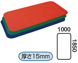 エアレックスマット コロナ(厚さ15mm)/AMF-300 【酒井医療】【送料無料】【エクササイズマット】