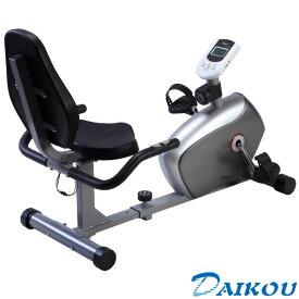 【大広】リカンベント エアロバイク 低床リカンベントバイク DK-8304R ダイエット器具 【送料無料】【リカンベントバイク】【エアロバイク】【健康器具】【ダイエット器具】05