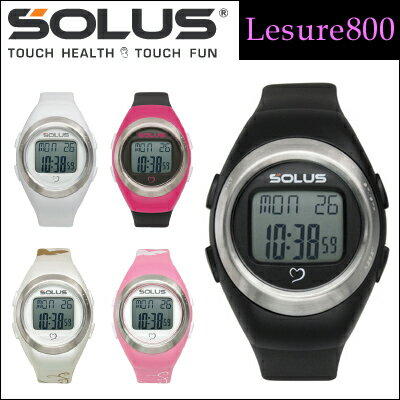 心拍計 ソーラスレジャー800/SOLUS Leisure800 心拍計腕時計 【ソーラス】【送料無料】【心拍計 腕時計】 【心拍計 指】【心拍計 指タッチ式】【smtb-u】