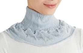 シルク入り衿もとカバー セルヴァン 送料無料 紫外線対策 グッズ( ネックカバー 首 隠し ネックウォーマー )
