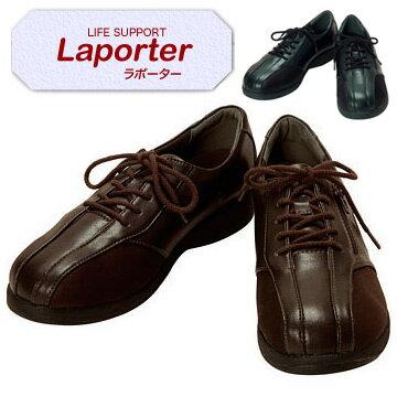 外反母趾 靴 ラポーターストレッチ L800ST 送料無料 外反母趾 靴 おしゃれ レディース シューズ ウォーキングシューズ