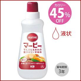 マービー 液体甘味料(620g)/2115 送料無料 糖尿病 食品