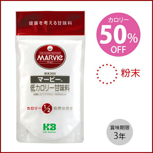 マービー 粉末甘味料(300g)/2152 送料無料 糖尿病 食品