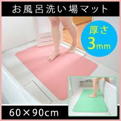 お風呂マット 浴室内 お風呂洗い場マット お風呂 マット 滑り止め