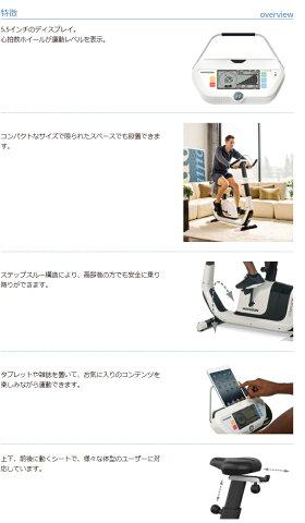 エアロバイク/アップライトバイク/Comfort