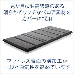 敷布団/テンピュール
