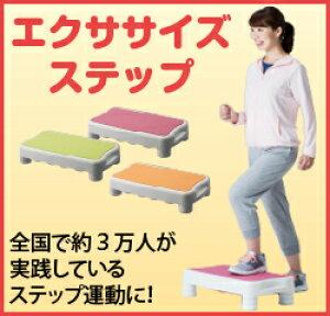 健康器具 踏み台昇降 エクササイズステップ DVD付き 安寿 ステップ台 昇降台 高齢者 リハビリ 器具 高齢 者 足 の 運動 器具