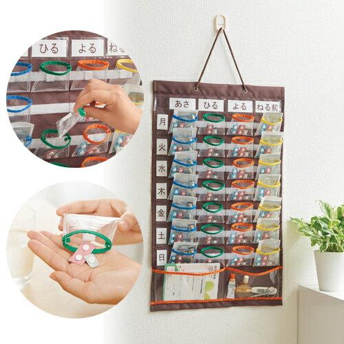 お薬カレンダー 入れやすくて出しやすいお薬カレンダー コジット 送料無料 薬ポケット お薬カレンダー 薬 カレンダー