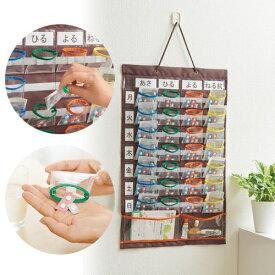 お薬カレンダー 入れやすくて出しやすいお薬カレンダー コジット 送料無料 薬ポケット お薬カレンダー 4回 お年寄 便利グッズ プレゼント