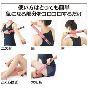 筋膜リリース/フォームローラー/スティック/筋肉ほぐす