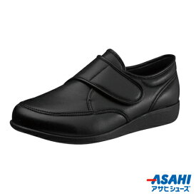 快歩主義 M021 メンズ アサヒシューズ ウォーキングシューズ メンズ 父の日 敬老の日 ギフト 高齢者 靴 smtb-u
