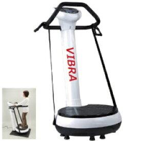 振動マシン VIBRA(ヴィブラ)ZP-VM-001 ザオバ フィットネス器具 振動 マシーン ダイエット 振動マシン ダイエット器具
