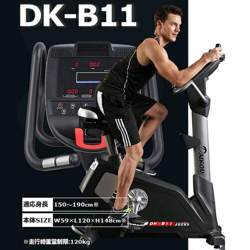 エアロバイク アップライトバイク DK-B11 大広 フィットネスバイク
