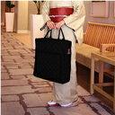 洋服も入る着物バッグ 和装バッグ 礼装 かばん