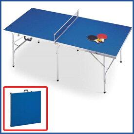 折りたたみ 卓球台 ファミリー卓球台 家庭用 715058