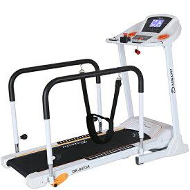 電動ウォーカー 低速電動ウォーカー DK-9423A 大広 (ウォーキングマシン 高齢者 健康器具 リハビリ 電動ウォーキング)