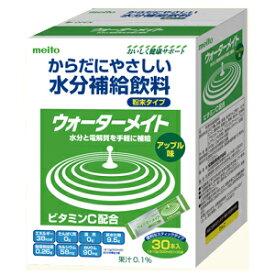 ウォーターメイト アップル味(10g×30本)送料無料 名糖産業 熱中対策 グッズ 健康飲料 イオンドリンク スポーツ飲料 熱中対策水