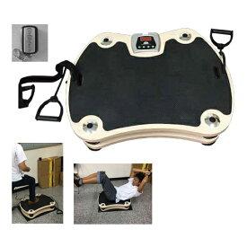 振動マシン VIBRA BOARD(ヴィブラボード)ZP-VB-001 ザオバ フィットネス器具 振動 マシーン ダイエット 振動マシン ダイエット器具