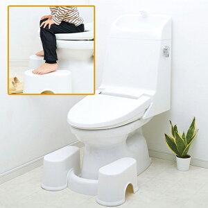 トイレトレーニング 踏み台 スッキリサポート トイレの踏み台(コジット)トイトレ 踏み台 子供用 トイレ台 トイレ用足置き台 子供 踏み台