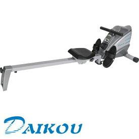 ローイングマシン DK-7107A 大広 健康器具 筋トレ 器具 ボート漕ぎ ローイングマシーン