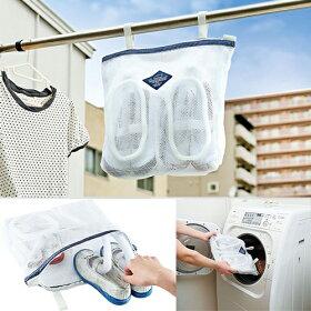靴洗濯ネット