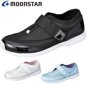 フィットネスシューズ オトナノウンドウグツ03(大人の運動靴)レディース ムーンスター 室内履き ルームシューズ 上履き 大人 運動靴