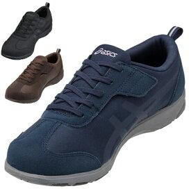 アシックス ライフウォーカー1 男性用 1241A001 メンズ スニーカー ウォーキングシューズ 父の日 ギフト 父の日 靴 シニア ウォーキングシューズ