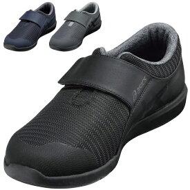 アシックス ニーサポート201 TDL201 メンズ スニーカー ウォーキングシューズ 父の日 ギフト 父の日 靴 シニア ウォーキングシューズ