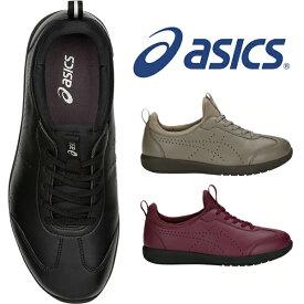 アシックス ニーサポート2 女性用 1242A002 送料無料 レディース スニーカー ウォーキングシューズ 母の日 ギフト シニア 女性 靴 歩きやすい 膝痛 グッズ 立ち仕事 靴 黒