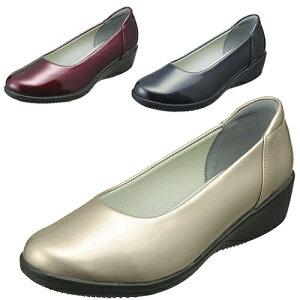 レインステップ 4937(パンジー)レディース パンプス ビジネスシューズ レディース 防水 パンプス 雨の日 靴