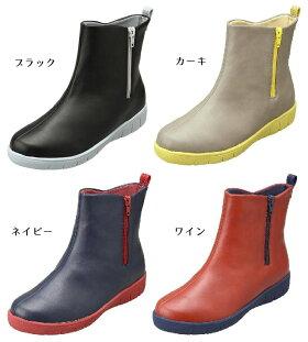 長靴/レディース/おしゃれ/レインブーツ/雨の日/雨靴/通勤/自転車