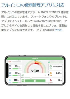 エアロバイク/おすすめ/