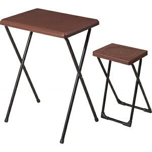 作業台 折り畳みガーデニングワークベンチ&スツール コジット ベランダ テーブルセット 椅子 机 ベランダ 花壇 コンパクト 軽量 テーブルセット 一人用 ガーデン テーブル セット