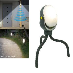どこでもセンサーライト300 ASL-097【送料無料】(LED センサーライト 屋内 屋外 足元灯 フットライト LED 自動点灯 足元 ライト)