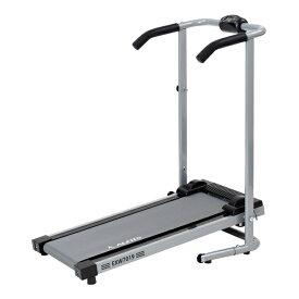 自走式 ウォーキングマシン 自走式ウォーカー7019 EXW7019 アルインコ ルームランナー ウォーキングマシン 室内 運動 健康器具 室内 運動器具 自宅 小型 ウォーキング マシン