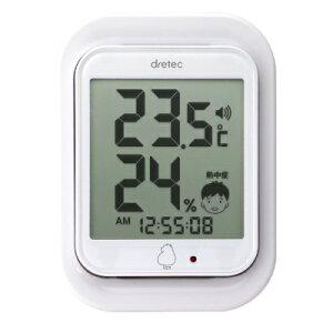 温湿度計 ルーモ O-293 ドリテック 温度計 湿度計 デジタル 室内 壁掛け