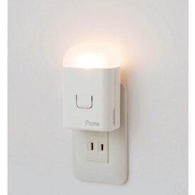 停電 自動点灯 ピオマここだよライト S UGL3-W地震 地震対策 フットライト 停電灯 足元ライト 足元灯 非常灯 防災グッズ