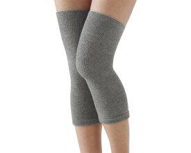 膝 備長炭ひざサポーター(2枚組)セルヴァン 膝サポーター 高齢者 ひざ サポーター 膝用 ひざ用