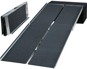 ポータブルスロープ アルミ4折式タイプ(PVWシリーズ) 長さ213cm/PVW210 【イーストアイ】