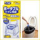 ポータブルトイレ用袋 / AE-59【送料無料】防災 トイレ