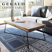 テーブルリビングテーブルセンターテーブルローテーブル木製無垢北欧おしゃれ幅120スチール脚アイアンカフェテーブルコーヒーテーブル座卓ちゃぶ台シンプルナチュラルジェラルドセンターテーブル