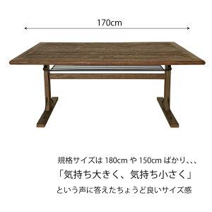 テーブルダイニング食卓170cm木目インダストリアルダイニングテーブル北欧おしゃれモダン西海岸男前シンプルカフェ風アイアンスチールレトロアップタウン食卓4人用4人掛けダイニングセットUP302MINGO170DT