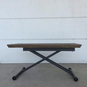 テーブルリビング幅120cm木製昇降リフトリフティングコーヒーテーブルソファ北欧おしゃれモダン西海岸男前シンプルカフェ風アイアンスチールレトロアップタウンUP303MINGOLiftingTable