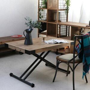 テーブルリビング幅110cm木製昇降リフトリフティングコーヒーテーブルソファ北欧おしゃれモダン西海岸男前シンプルカフェ風アイアンヴィンテージスチールレトロアップタウンUP205PULLEYLiftingTable