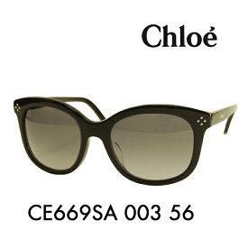 【訳ありセール※ケースなし】 クロエ 伊達 メガネ 眼鏡 サングラス CE669SA 003 56 CHLOE アジアンフィット