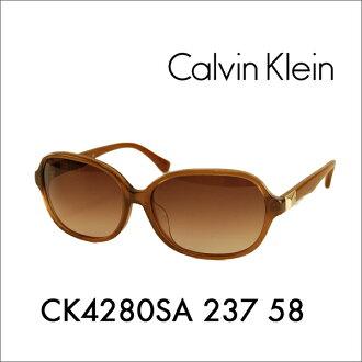 CK沒鏡片的眼鏡眼鏡太陽眼鏡CK4280SA 237 58 Calvin Klein竹莢魚安合身型號