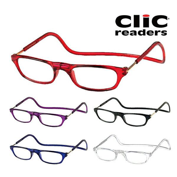 【訳あり品処分セール/返品不可】クリックリーダー clic readers シニアグラス リーディンググラス 老眼鏡