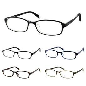 【店内最大pt20倍 〜11/27 9:59】RG-001 LightMリーディング ライトエム ライトM 既成老眼鏡 シニアグラス リーディンググラス ブルーライトカット メガネ 眼鏡 読書